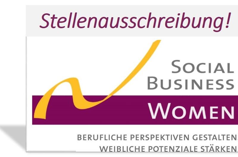 SBW-Stellenausschreibung_Logo